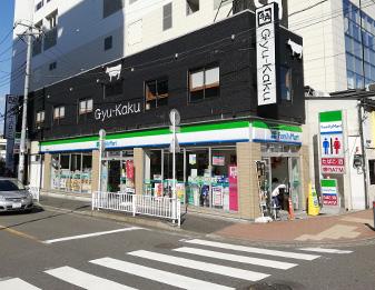 ファミリーマート横浜西口店