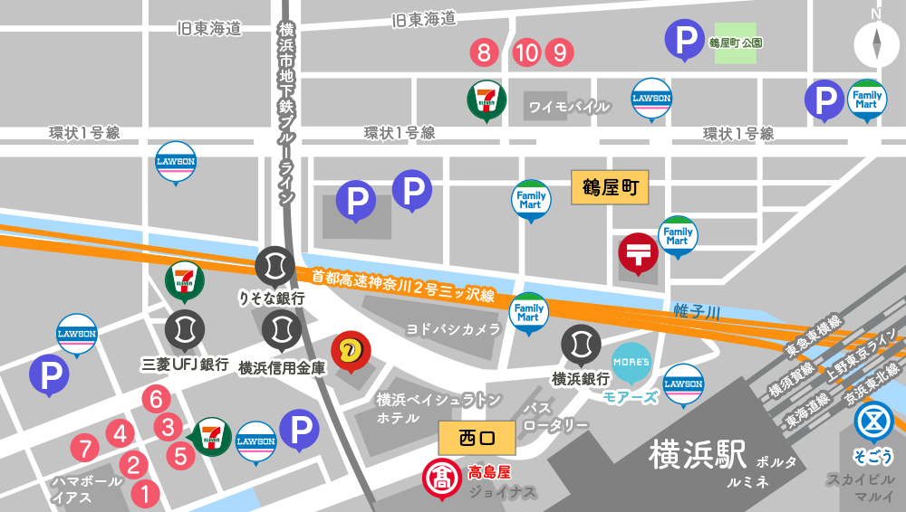 横浜駅周辺